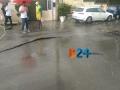 disagi_pioggia_27.jpg