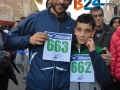 family_run_32