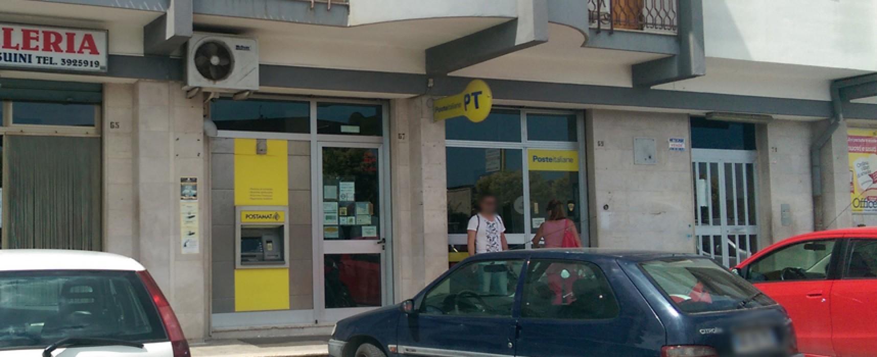 Rapina alla posta di Sant'Andrea, il bottino è di 120mila euro
