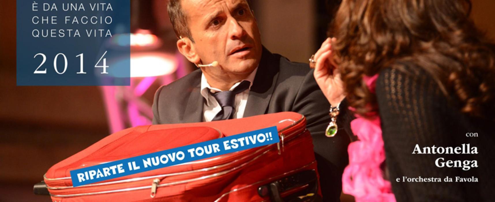"""Uccio De Santis domani torna a Bisceglie con lo spettacolo """"E' da una vita che faccio questa vita"""""""