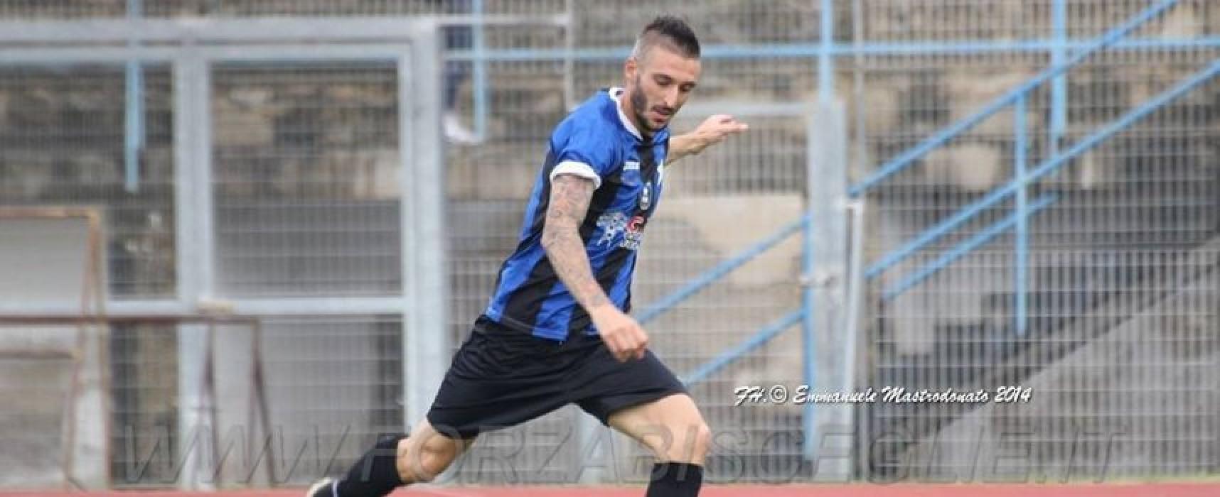 Il Bisceglie impatta con l'Arzanese: 0-0