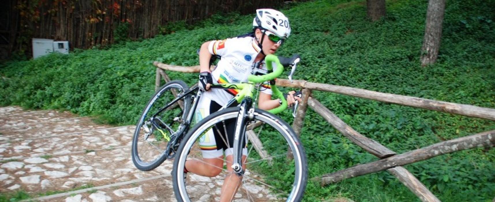 """Ciclismo: tre vittorie in """"rosa"""" per la Cavallaro al 32° Borgocross"""