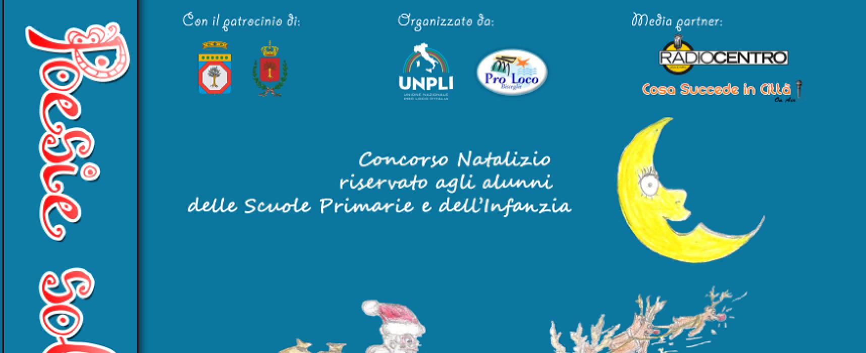 """La Pro Loco premia i piccoli vincitori di """"Poesie sotto l'albero"""" lunedì 22 dicembre"""