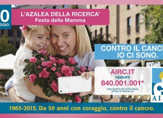 AIRC in piazza anche a Bisceglie contro i tumori femminili nel giorno della Festa della Mamma