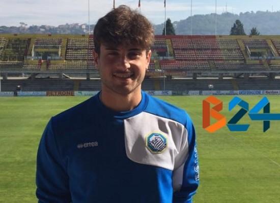 Alessandro Amoroso convocato dalla Rappresentativa Under 18 di Lega Pro