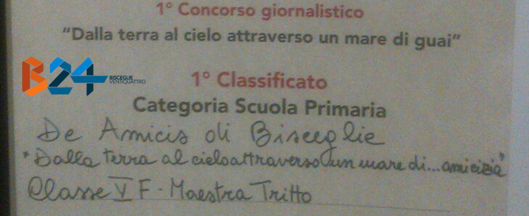 """""""Dalla terra al cielo in un mare di guai"""", concorso vinto dalla V F della scuola De Amicis"""