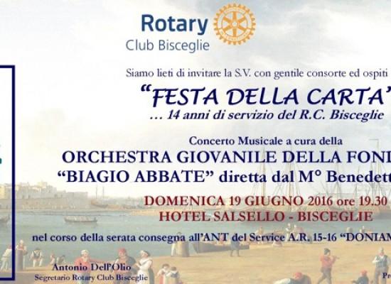 Il Rotary Club Bisceglie festeggia stasera i 14 anni con la festa della Carta