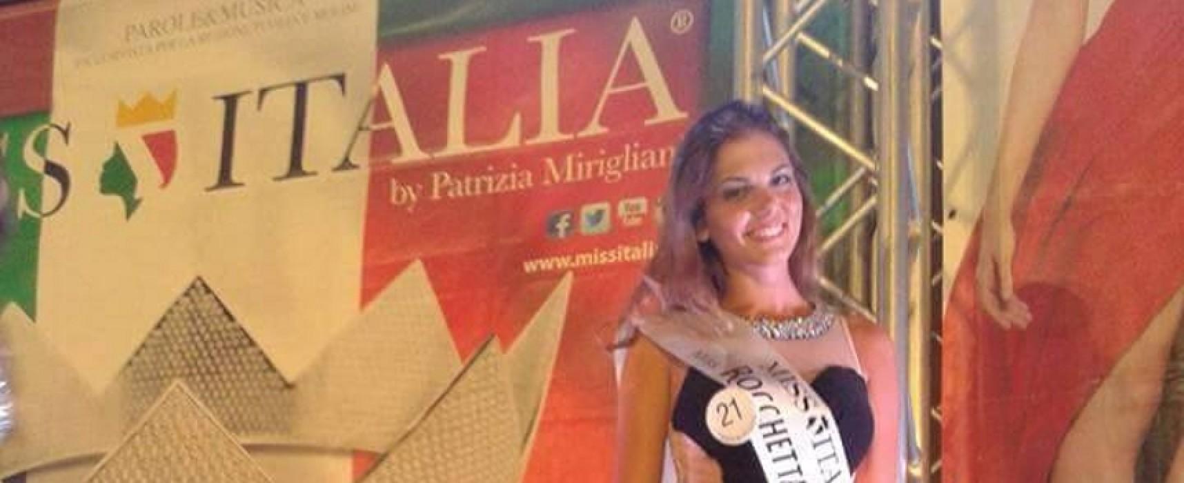 Naomi Povia continua a sognare Miss Italia: è sua la fascia di Miss Rocchetta Bellezza