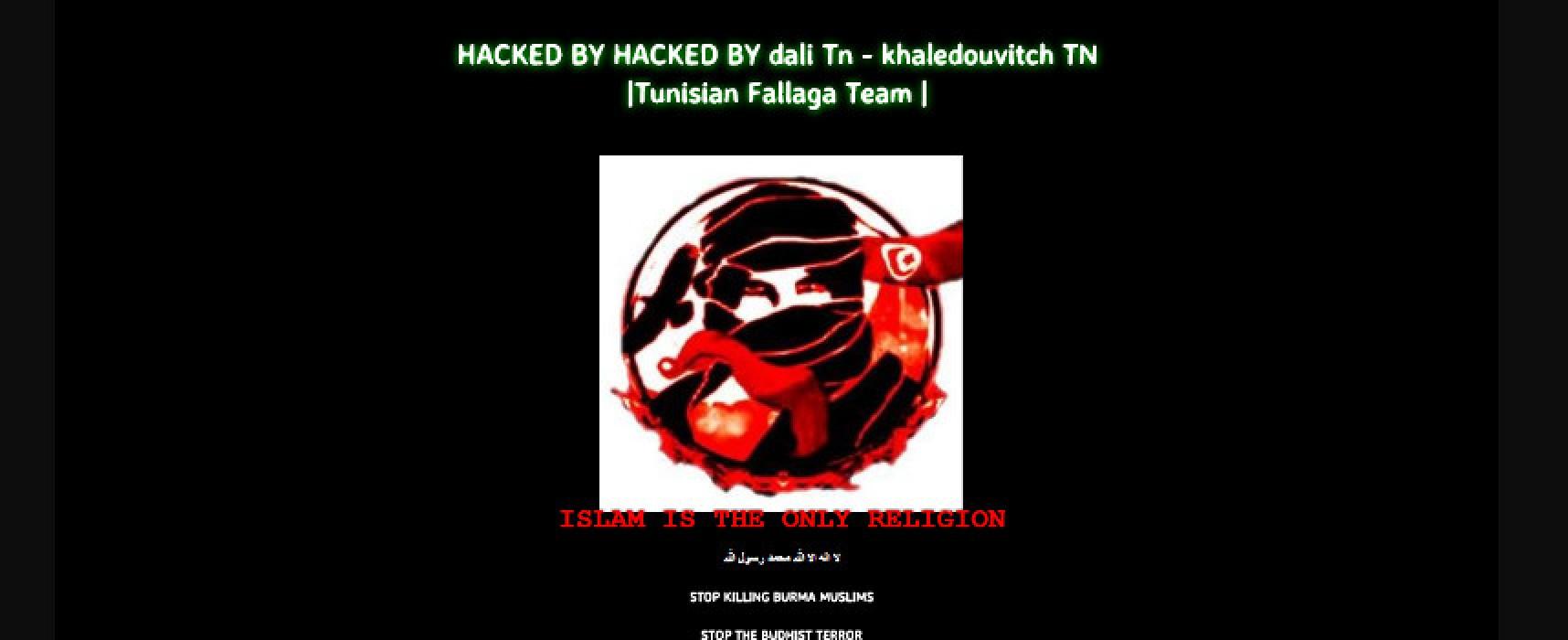 Il sito internet della scuola media Battisti-Ferraris hackerato da fondamentalisti islamici