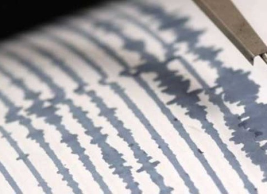 Terremoto, scossa di stamane avvertita anche a Bisceglie