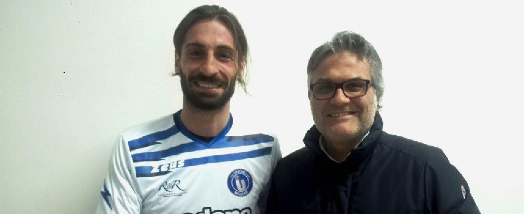 Unione Calcio, il mercato si chiude col botto: arriva il centravanti Diego Albano