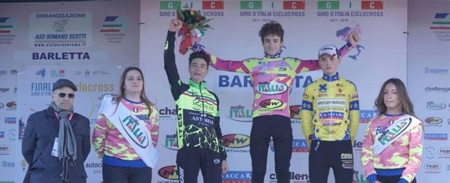 Il biscegliese Ettore Loconsolo si aggiudica il Giro d'Italia Ciclocross