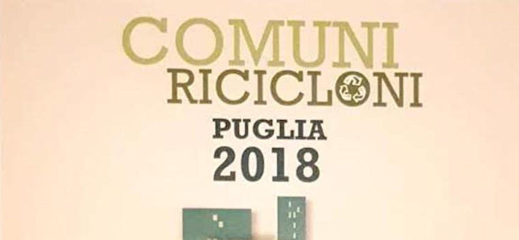 Comuni Ricicloni Puglia 2018, Bisceglie ottiene il premio di seconda categoria