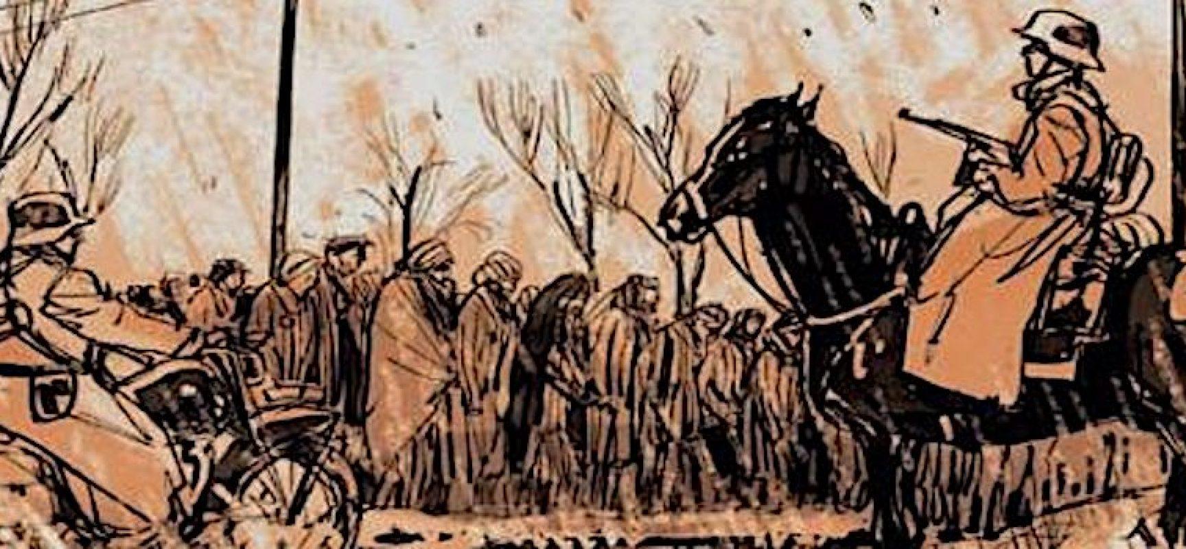 Questa sera presentazione della graphic novel su Primo Levi