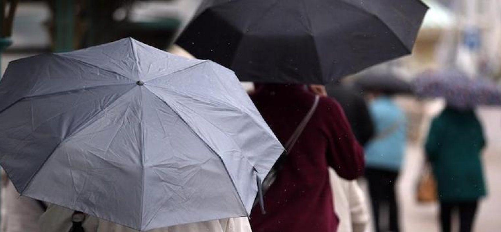 Protezione Civile Regionale emana allerta meteo gialla sul territorio