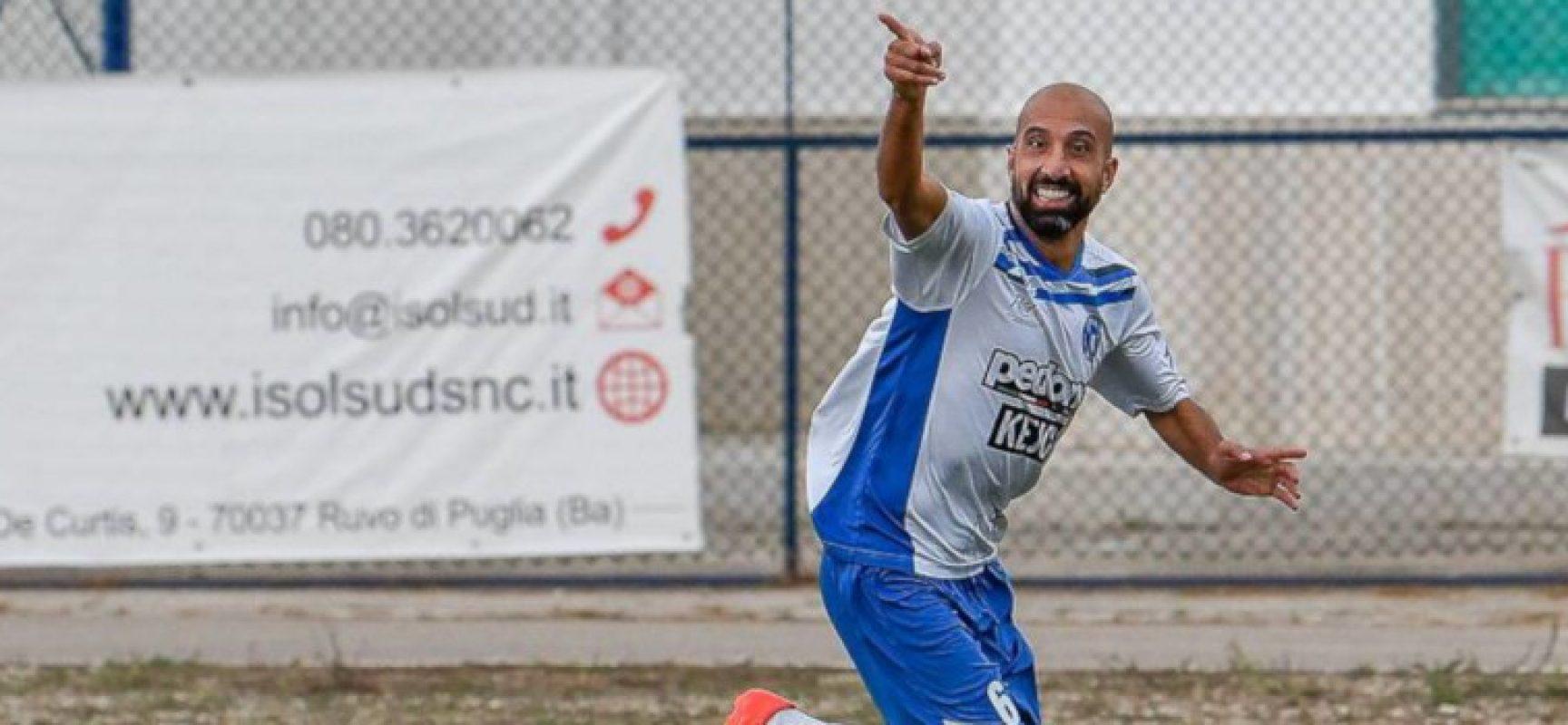 Unione Calcio ospita il Vieste per rilanciarsi in campionato