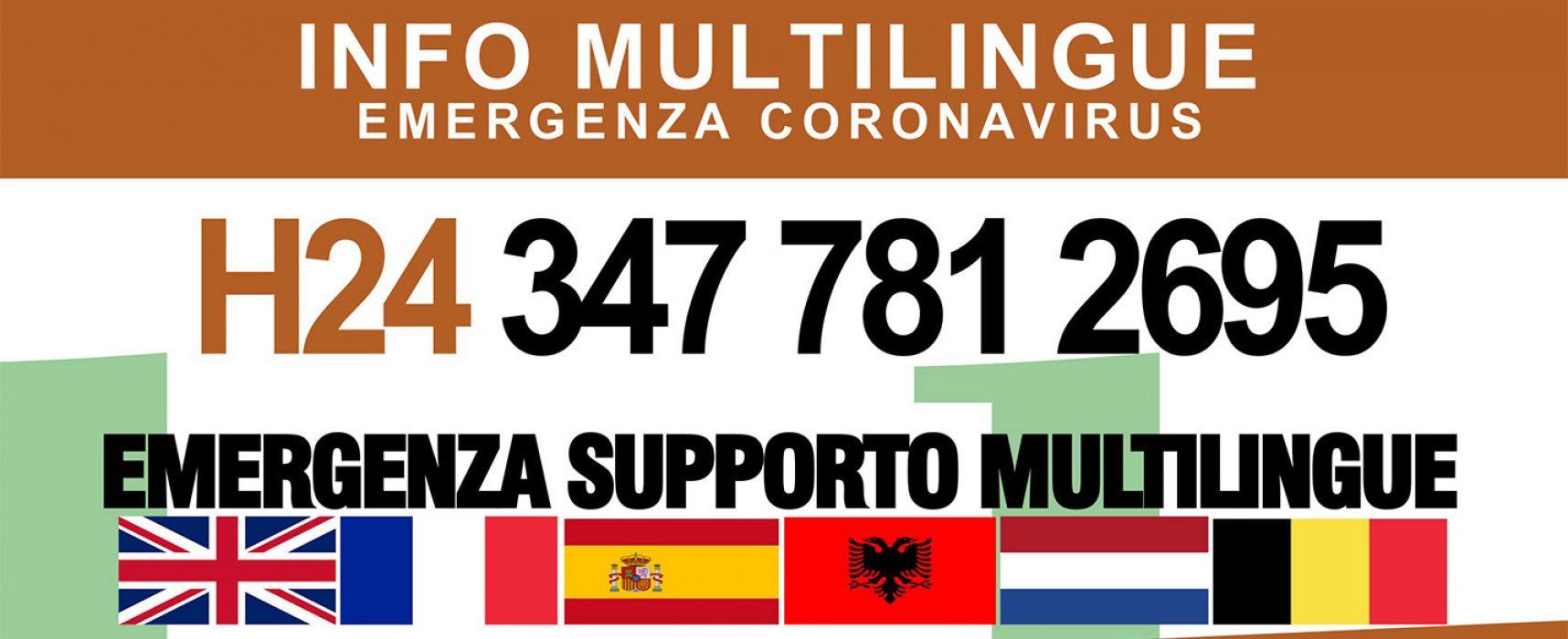 Emergenza Coronavirus, attivato a Bisceglie il supporto multilingue