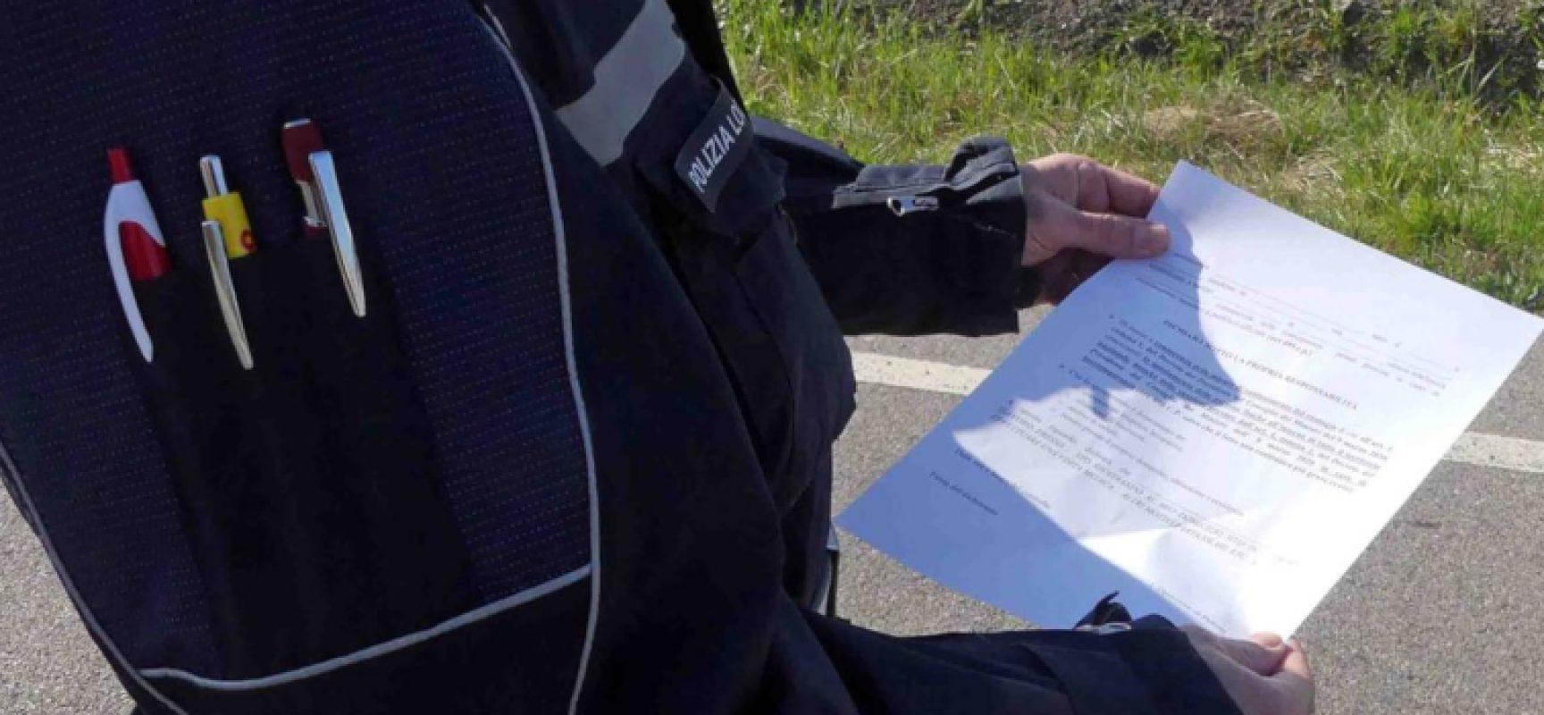 Certificazione verde Covid-19 per gli spostamenti fra regioni / DETTAGLI